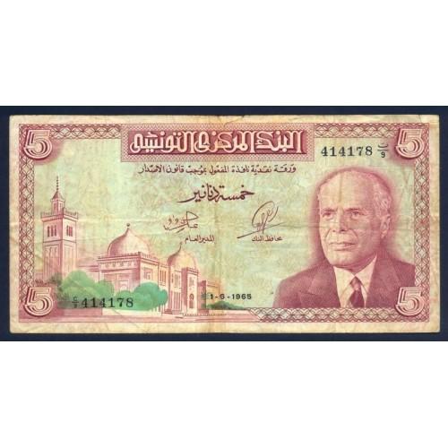 TUNISIA 5 Dinars 1965