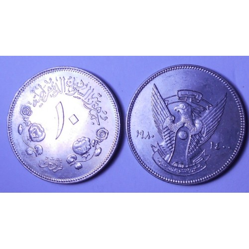 SUDAN 10 Ghirsh 1980
