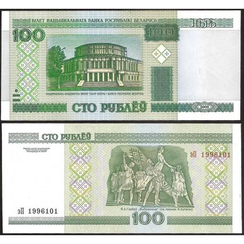 BELARUS 100 Rublei 2000 (2011)
