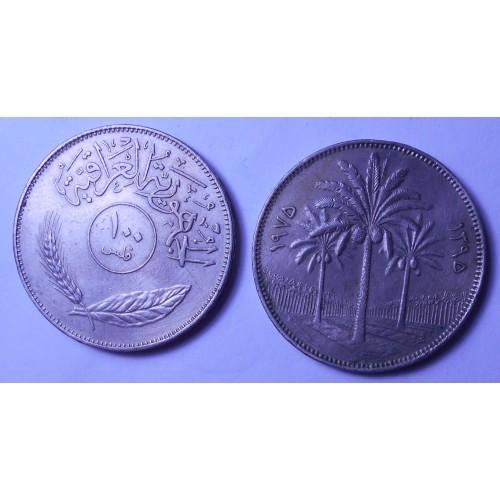 IRAQ 100 Fils 1975