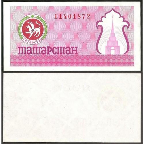 TATARSTAN 100 Rubles 1993