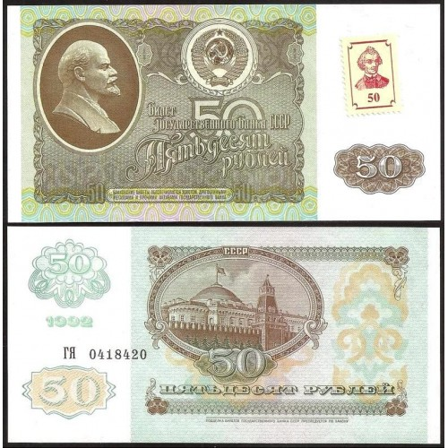 TRANSNISTRIA 50 Rubles 1992...