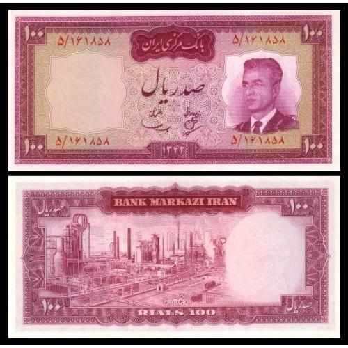 IRAN 100 Rials 1963