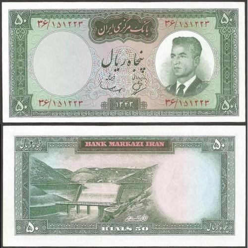 IRAN 50 Rials 1964