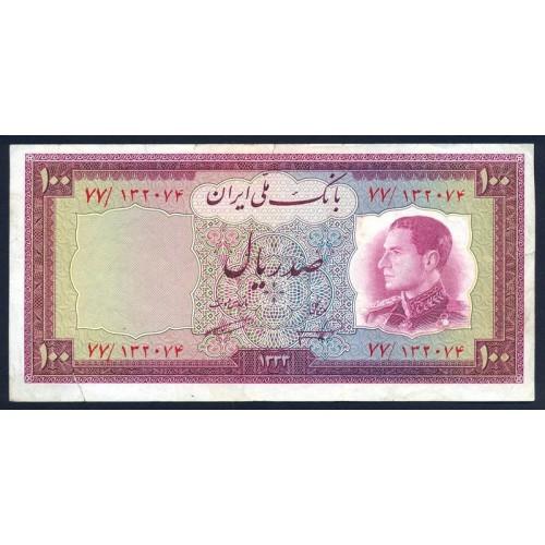 IRAN 100 Rials 1954