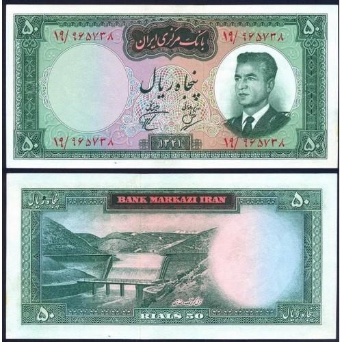 IRAN 50 Rials 1962