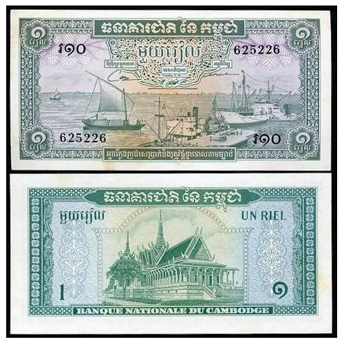 CAMBODIA 1 Riel 1972