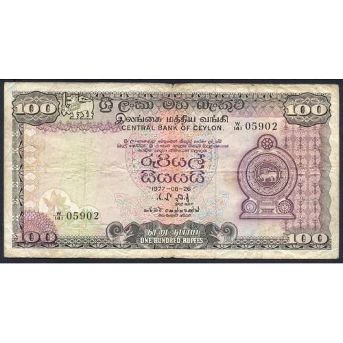 SRI LANKA 100 Rupees 1977
