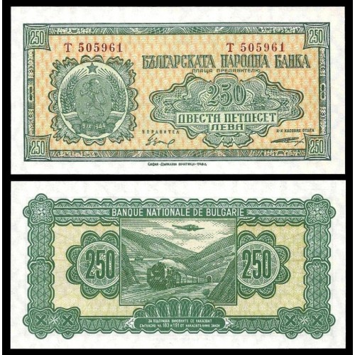BULGARIA 250 Leva 1948