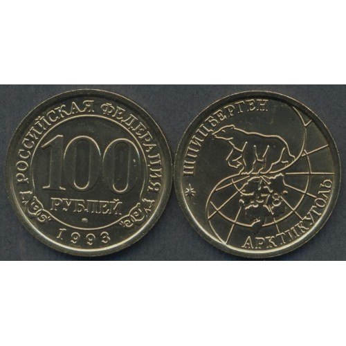 SPITZBERGEN 100 Roubles 1993