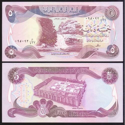 IRAQ 5 Dinars 1982