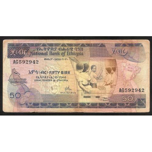 ETHIOPIA 50 Birr 1976