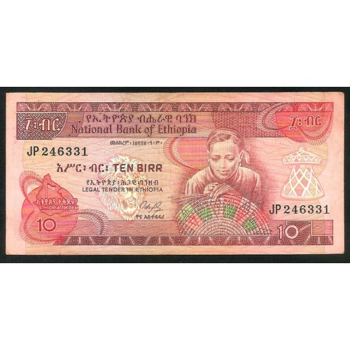 ETHIOPIA 10 Birr 1976