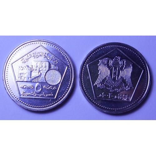SYRIA 5 Pounds 2003