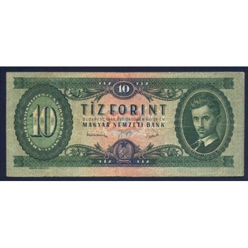 HUNGARY 10 Forint 1949