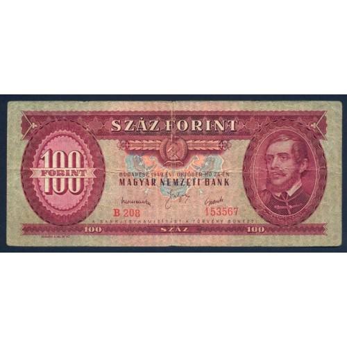 HUNGARY 100 Forint 1949