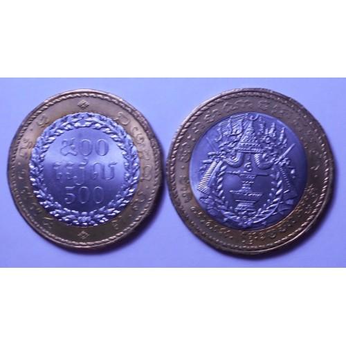 CAMBODIA 500 Riels 1994...
