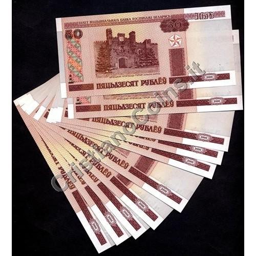 BELARUS Lot of 10 Banknotes...