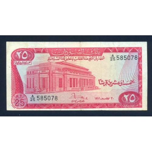 SUDAN 25 Piastres 1971