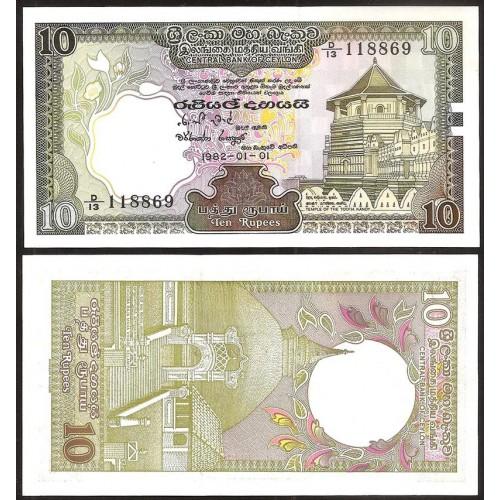 SRI LANKA 10 Rupees 1982