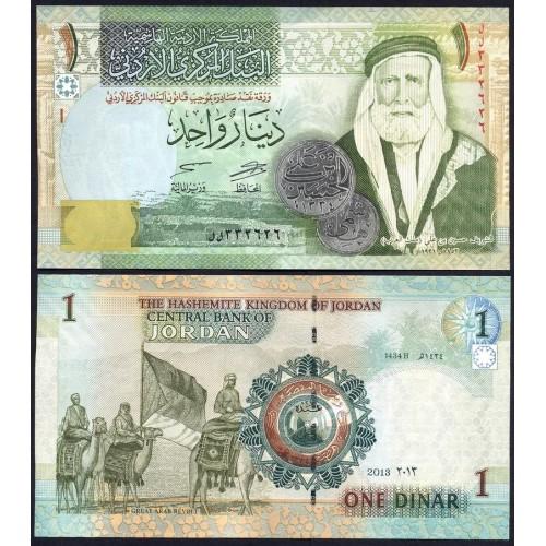 JORDAN 1 Dinar 2013