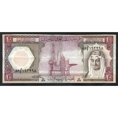SAUDI ARABIA 10 Riyals L....