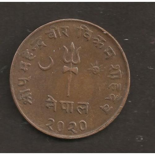 NEPAL 5 Paisa 1963