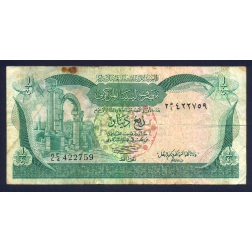 LIBYA 1/4 Dinar 1981