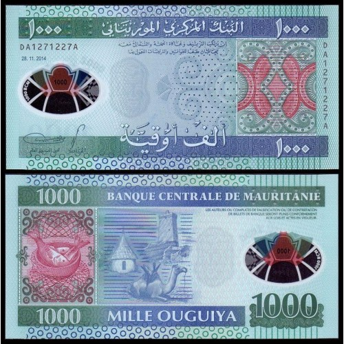 MAURITANIA 1000 Ouguiya...