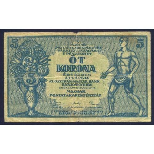 HUNGARY 5 Korona 1919