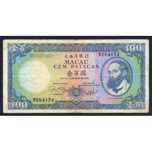 MACAO 100 Patacas 1984