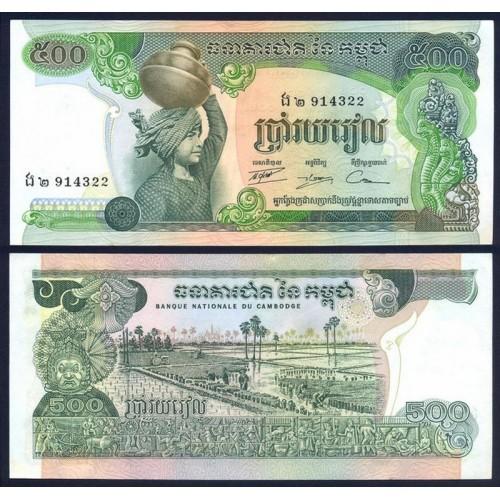 CAMBODIA 500 Riels 1973/75