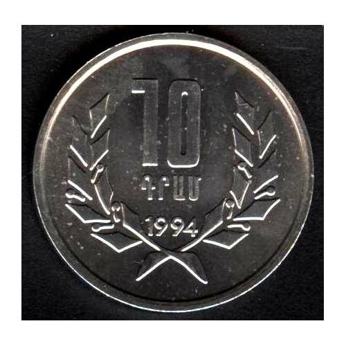 ARMENIA 10 Dram 1994