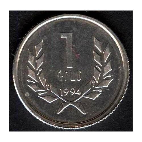 ARMENIA 1 Dram 1994