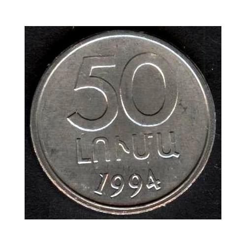 ARMENIA 50 Luma 1994