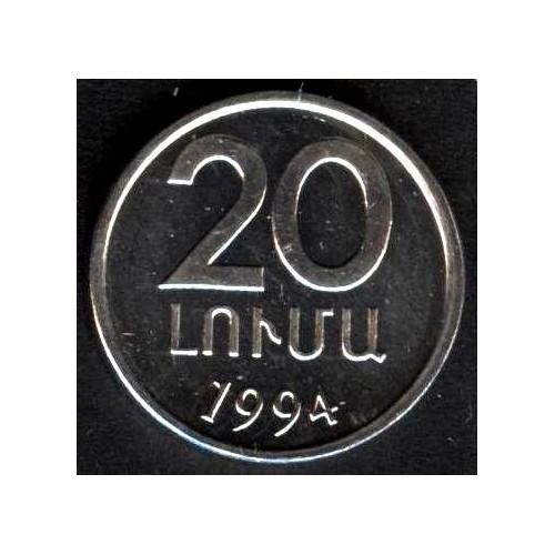 ARMENIA 20 Luma 1994