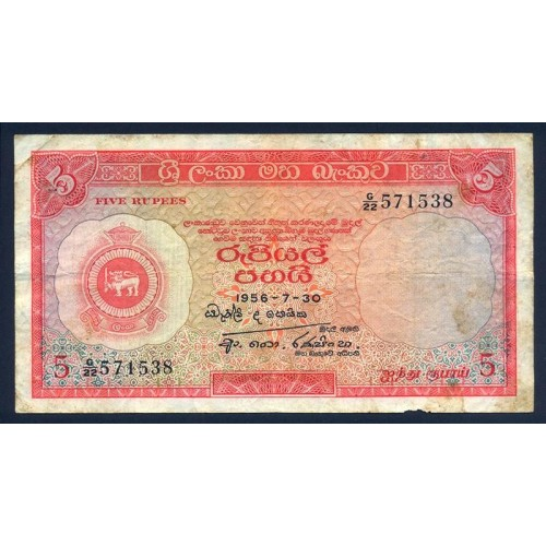 CEYLON 5 Rupees 1956