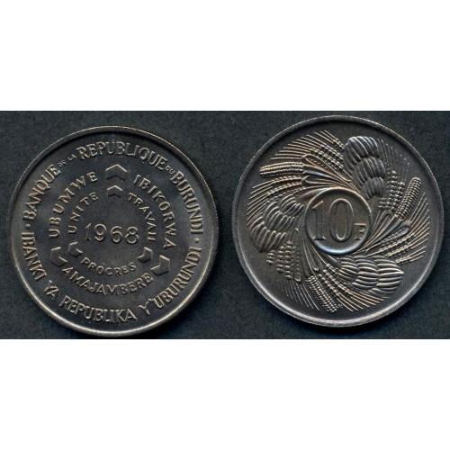 BURUNDI 10 Francs 1968 FAO