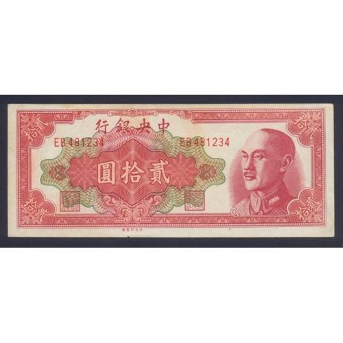 CHINA 20 Yuan 1948