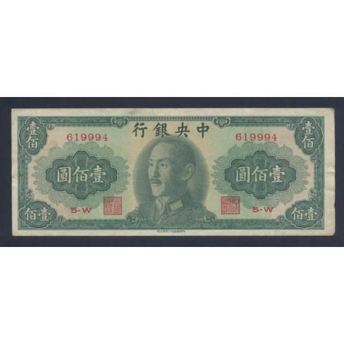 CHINA 100 Yuan 1948
