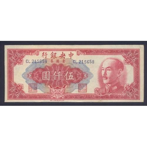 CHINA 5000 Yuan 1949