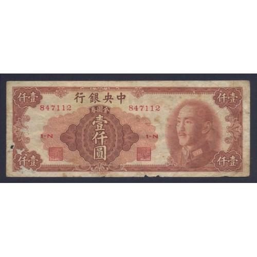 CHINA 1000 Yuan 1949
