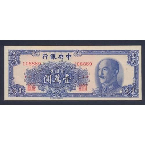 CHINA 10.000 Gold Yuan 1949