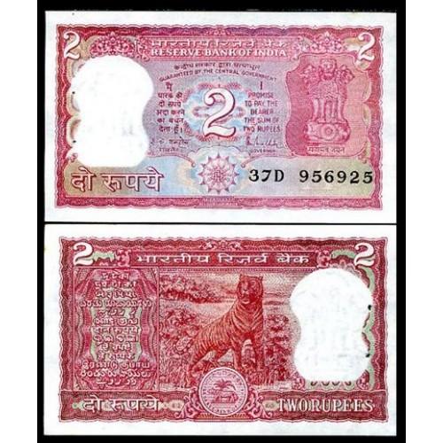 INDIA 2 Rupees 1985