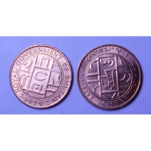 BHUTAN 5 Chetrums 1979
