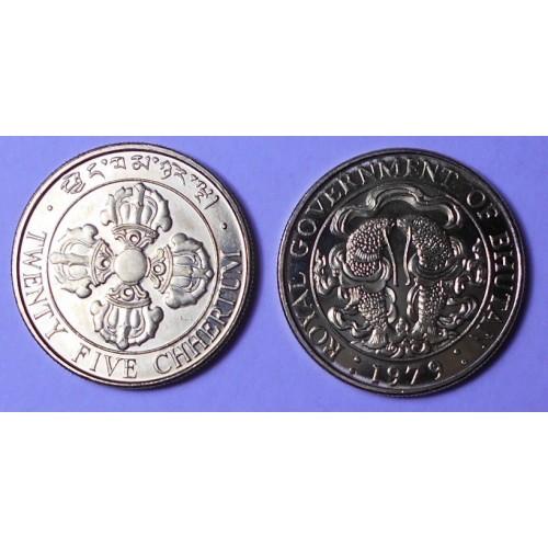 BHUTAN 25 Chertum 1979 bronze
