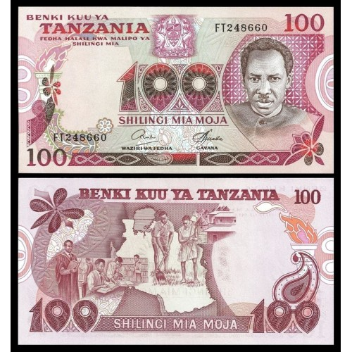 TANZANIA 100 Shilingi 1978