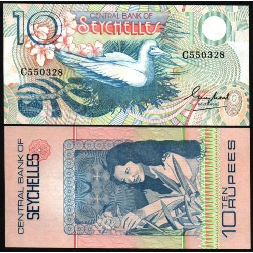 SEYCHELLES 10 Rupees 1983