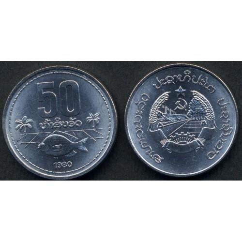 LAOS 50 Att 1980