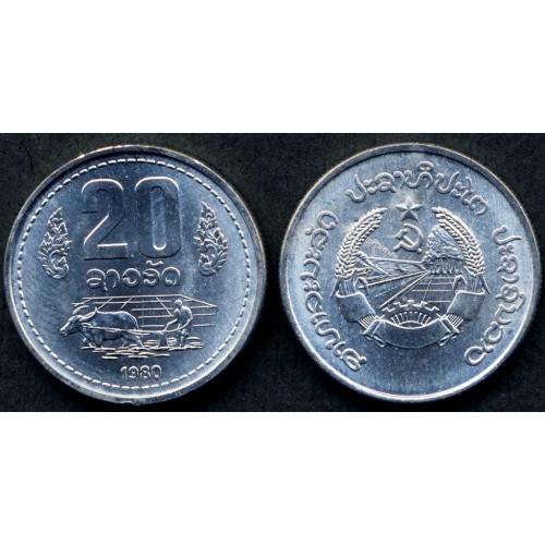 LAOS 20 Att 1980